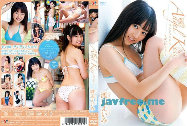 [TRID-217] Angel Kiss~デビュー~/渡辺えいみ - image n_1059trid217pl on https://javfree.me