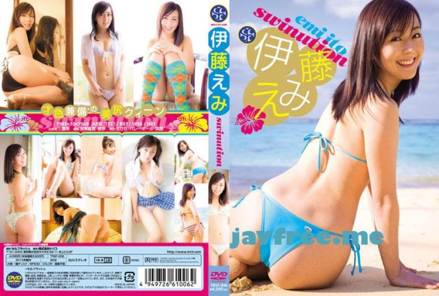 [LCDV-40449] [I-ONE] 伊藤えみ - 純情アバンチュール - image n_641trsf006pl on https://javfree.me