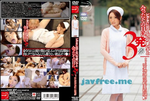 [SKY-091] Gold Angel Vol.9 : Keito Miyazawa - image ngd-022 on https://javfree.me