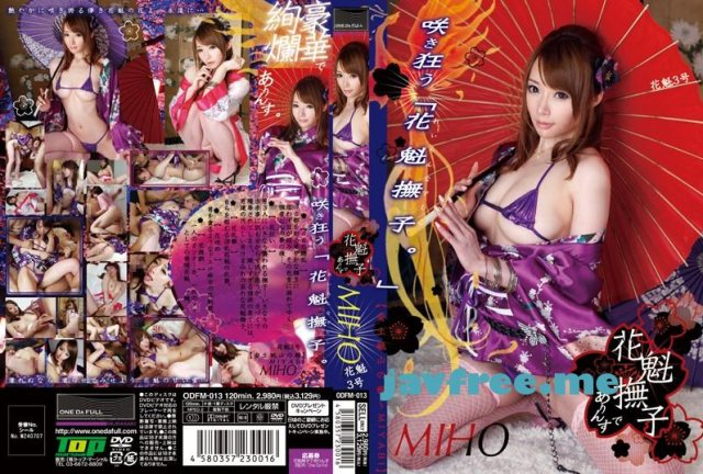 [HD][MDYD-665] 義母奴隷 芦名未帆 - image odfm013 on https://javfree.me