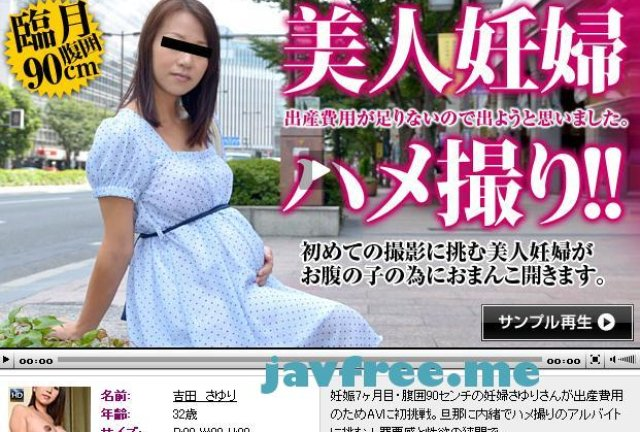 pacopacomama 080615_466 生涯現役宣言!還暦でも若い男のエキスをむさぼる垂れ乳熟女  - image paco-103012_769 on https://javfree.me