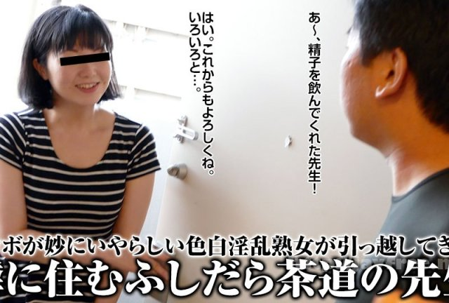 pacopacomama 070415_446 松本まりなが丁寧に教える実践セックス講座  - image pacopacomama-050217_077 on https://javfree.me