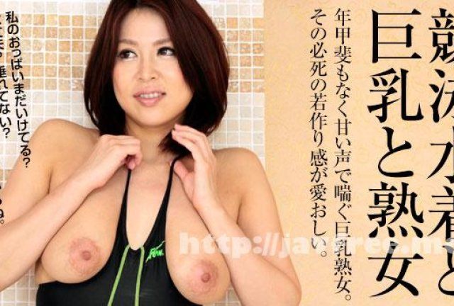 pacopacomama 040215_379 最初の面接から女王様のような態度の微乳奥様  - image pacopacomama-052915_423 on https://javfree.me