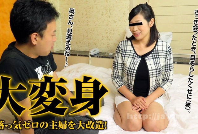 pacopacomama 112015_533 働く地方のお母さん ~SMクラブで働くマゾ熟女編~  - image pacopacomama-053017_095 on https://javfree.me
