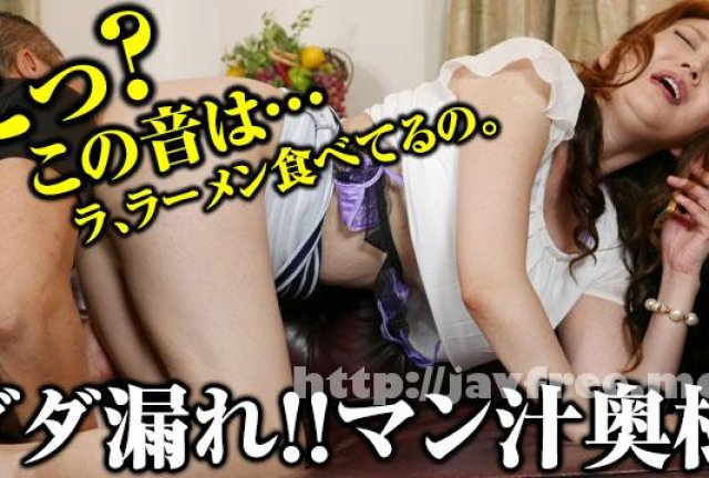 [HD][SUPA-382] 東京中出し女子校生 のあ - image pacopacomama-061816_108 on https://javfree.me