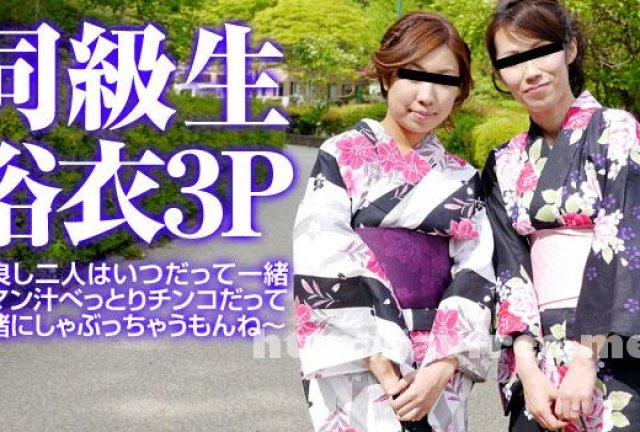 pacopacomama 110618_372 本性が開花した征服SEX!スタイルが抜群な人妻 - image pacopacomama-062015_438 on https://javfree.me