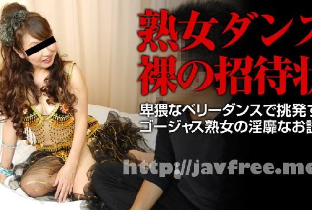 pacopacomama 072014_210 巨乳の美人妻ととことんヤリまくる!  - image pacopacomama-072315_457 on https://javfree.me