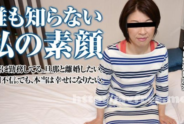 [VARM-039] 【VR】お受験ママの中出し懇願裏口入学 - image pacopacomama-111715_531 on https://javfree.me