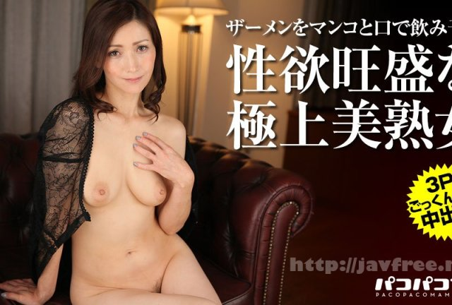 pacopacomama 110318_371 アラフィフ熟女を亀甲縛り - image pacopacomama-112517_178 on https://javfree.me