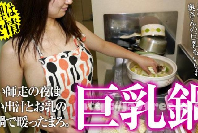 pacopacomama 040716_064 本物看護師のおいしい巨乳  - image pacopacomama-123114_319 on https://javfree.me