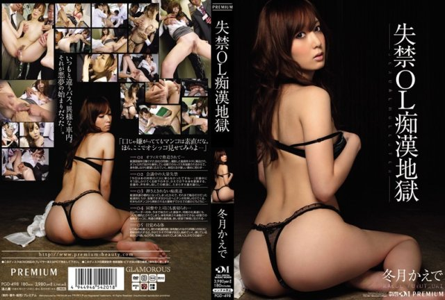 [HD][OREC-055] あい - image pgd498 on https://javfree.me
