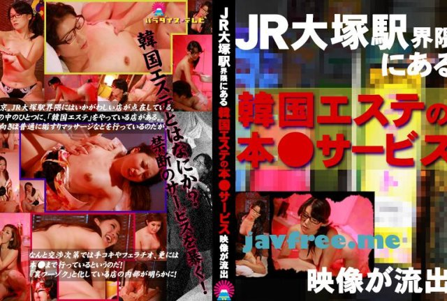 [MGT-052] #浮気サレ妻 - image ptv-1054 on https://javfree.me