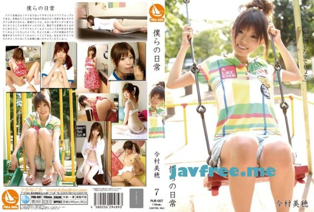 [HD][PUR-007] 僕らの日常 7 - image pur007 on https://javfree.me