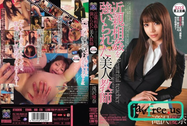 [GON-237] ぶっかけ 滝沢優奈 - image rbd-226 on https://javfree.me