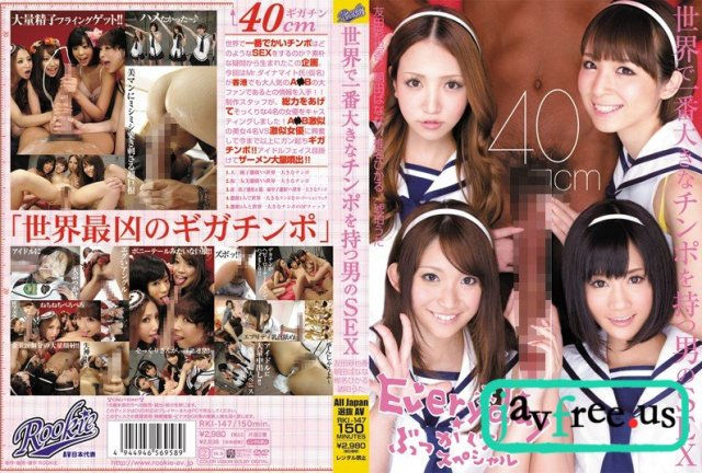 [HD][OKYH-038] まなみ(26歳)推定Cカップ - image rki-147 on https://javfree.me