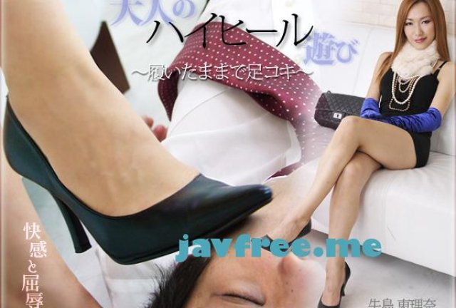 Roselip-fetish 0616 女医と 診察室で  牛島恵理奈 - image roselip-fetish-0614 on https://javfree.me