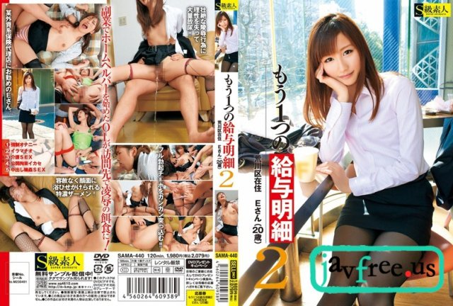 [RED-117] Red Hot Female Reproductive - image sama-440 on https://javfree.me
