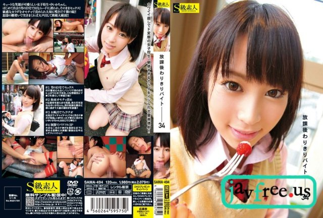 [LMVV-032] おっぱいレイプ - image sama-494 on https://javfree.me