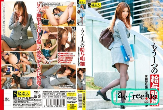 [CKK-002] 続・噂の美人車内販売員。 02 - image sama428 on https://javfree.me