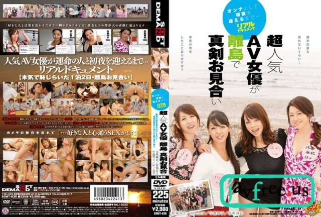 [PSSD-231] Best of 村上涼子 - image sdmt-636 on https://javfree.me