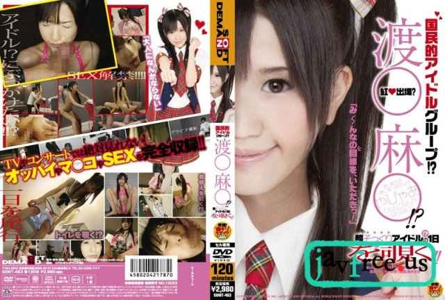 [IBW-298] 貧乳いぢり 4時間 - image sdmt463 on https://javfree.me
