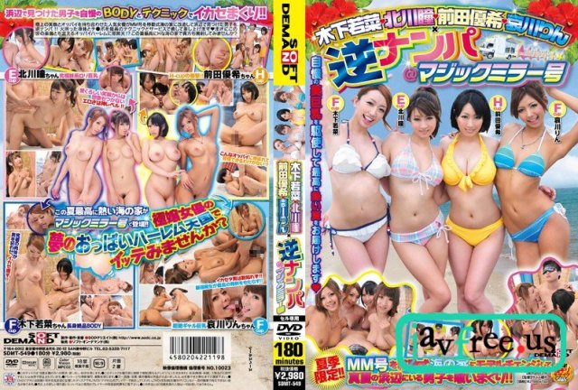 [PMP-161] メイド in prin 北川瞳 - image sdmt549 on https://javfree.me