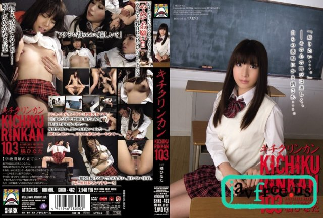 [MOBCP-042] Gyu! 真正中出しラブリーデート AIKA - image shkd-462 on https://javfree.me