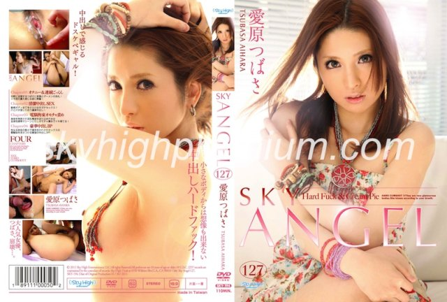 [SKY-163] Sky Angel Vol.110 : Ageha Kinashita - image sky-194 on https://javfree.me
