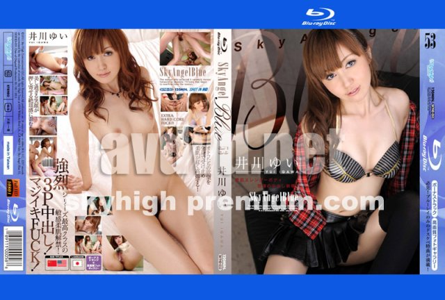 Mrs-Virgin No.178 井川ゆい 170cm - image skyhd-053 on https://javfree.me