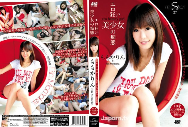 [S2M-001] アンコール Vol.1 : 岬リサ - image smd-27 on https://javfree.me