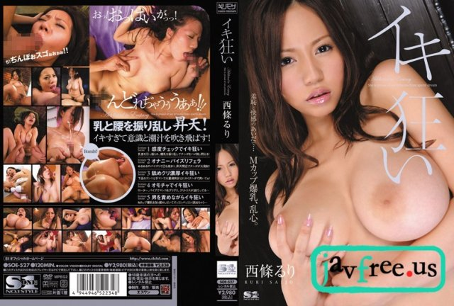 [HD][TYOD-205] キマリすぎた身体 西條るり - image soe-527 on https://javfree.me