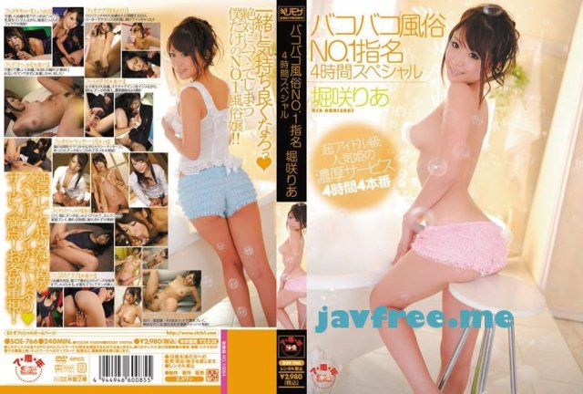 [SHKD-502] 侵入者 堀咲りあ - image soe766 on https://javfree.me