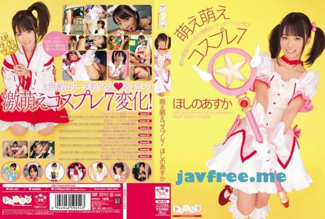 AVS-MUSEUM 100228 Editor's Collection 淫語中出しソープ - image sps-031 on https://javfree.me