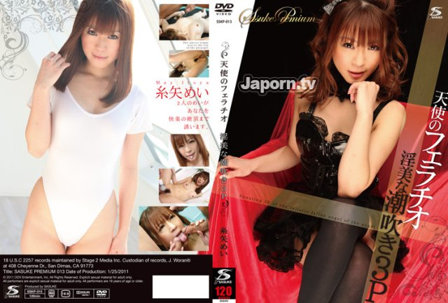 [CWP-40] CATWALK POISON 40 : Momoka Rin - image sskp-013 on https://javfree.me