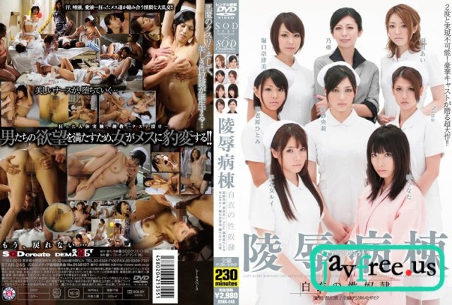 [ONCE-031] 恋夜【ren-ya】Premium 第五夜 - image star-245 on https://javfree.me