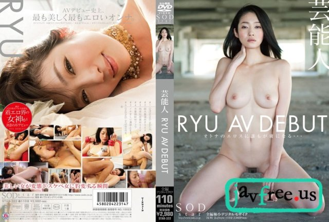 [STAR-237] 芸能人 Nina AV Debut - image star-322 on https://javfree.me
