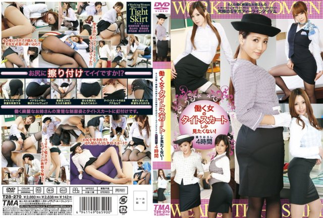 [FTA-058] 芸能未満育成中 3 - image t28-270 on https://javfree.me