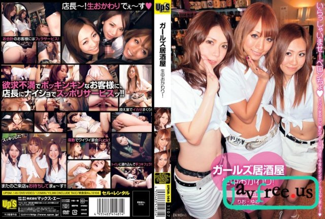 [DASD-122] 強制中出し輪姦 桜りお - image upsm-148 on https://javfree.me