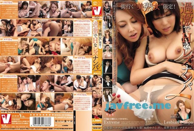 [HD][BID-033] 美熟痴女の温泉ツアー - image vicd-187 on https://javfree.me