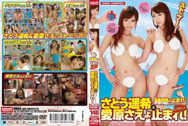 [KWBD-084] kawaii*美少女限定!赤面羞恥セックchu - image vspds-621 on https://javfree.me