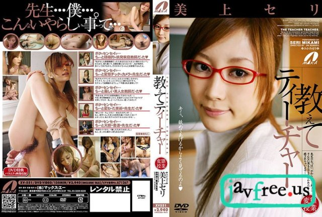 [IPTD-335] PERFECT BODY SEX 美上セリ - image xv551 on https://javfree.me