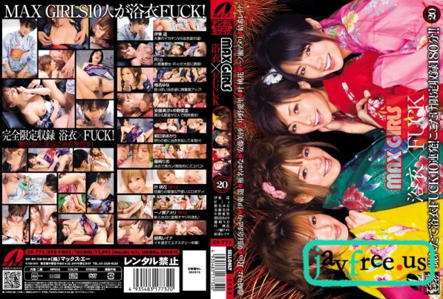 [XV-654] MAX GIRLS 5 メイド編 - image xv773 on https://javfree.me