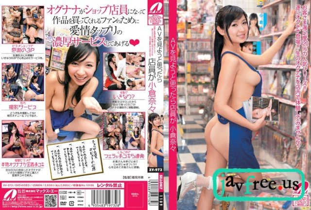 [HD][XV-974] MAX GIRLS 42 MAX-A女優勢揃い! 集中ケア11連発!240分!! - image xv973 on https://javfree.me