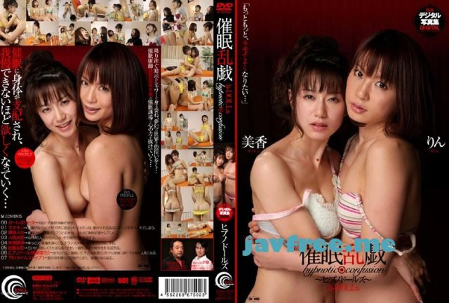 [HD][DSD-776] ドデカパイズリGII - image xxx002pl on https://javfree.me
