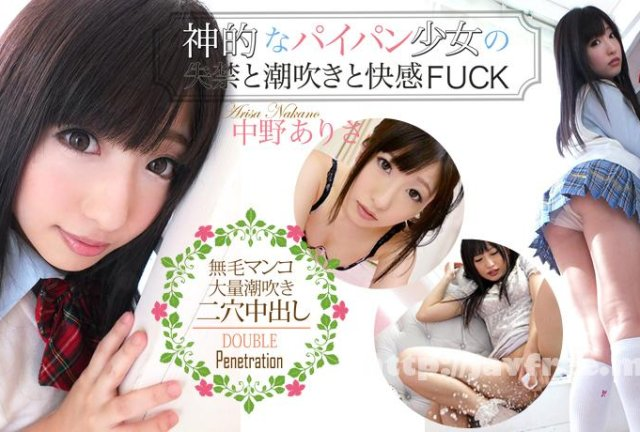 XXX-AV 20635 宮下つばさ Black Gal Emotion No.1 フルハイビジョン vol.02 - image xxxav-21079 on https://javfree.me
