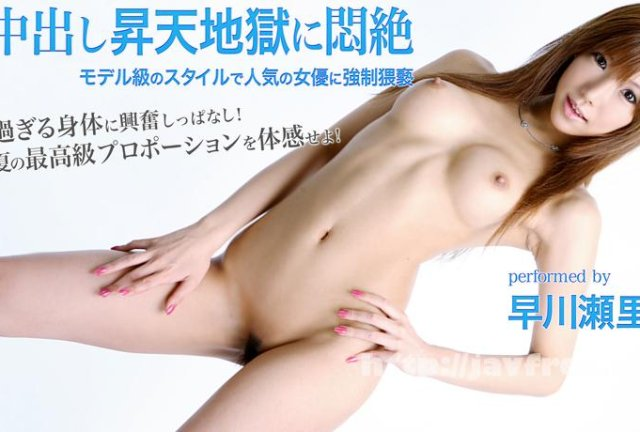 [ONEZ-028] 恋夜 For You 第7章 みお - image xxxav-21090 on https://javfree.me