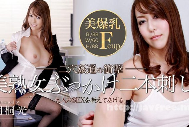[HD][OPUD-298] 食糞解禁!糞豚臭恥10 朝桐光 - image xxxav-21135 on https://javfree.me