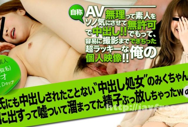XXX-AV 17263 Swallowtail Butterfly Girls Gift Collection vol.7 Kinoshita - image xxxav-21554 on https://javfree.me