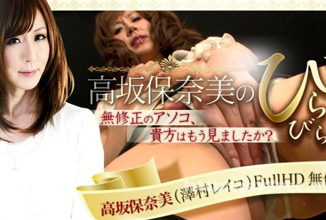 XXX-AV 22045 1日限定お宝動画プレゼント!vol.03 - image xxxav-21638 on https://javfree.me