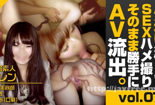 [DKSW-180] パンティクンニ - image xxxav-21686 on https://javfree.me